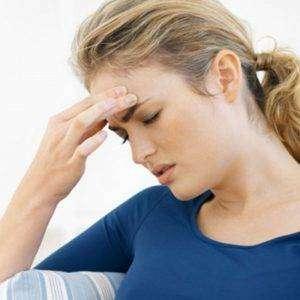 Gebelik Döneminde Baş Ağrısı Normal mi?