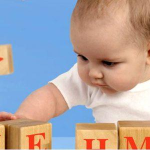 Bebeklerin İsmi Nasıl Koyulur?
